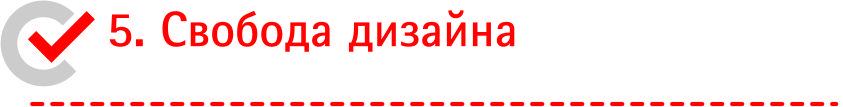 преим 5