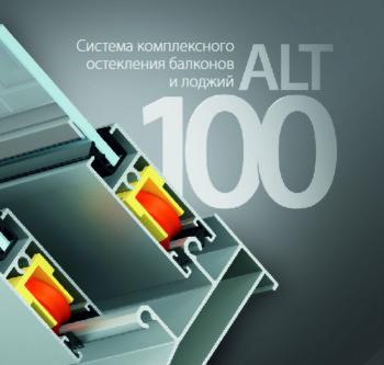 alt f100 на сайт